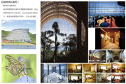 Dalian resort project competition img3